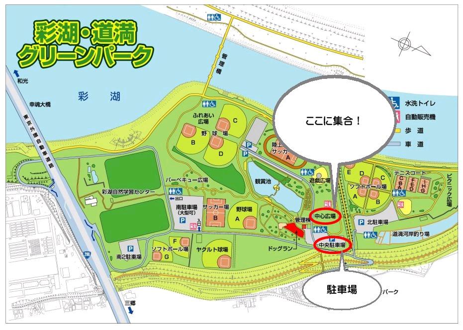 Doman_map